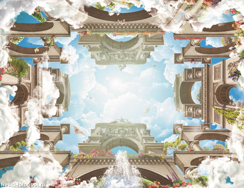 Фрески «Античные арки»