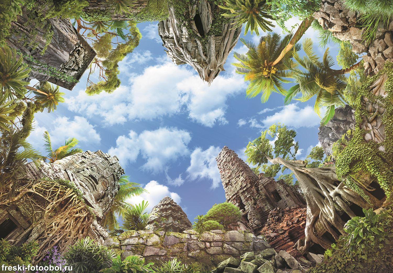 Фотообои «Необитаемые джунгли»
