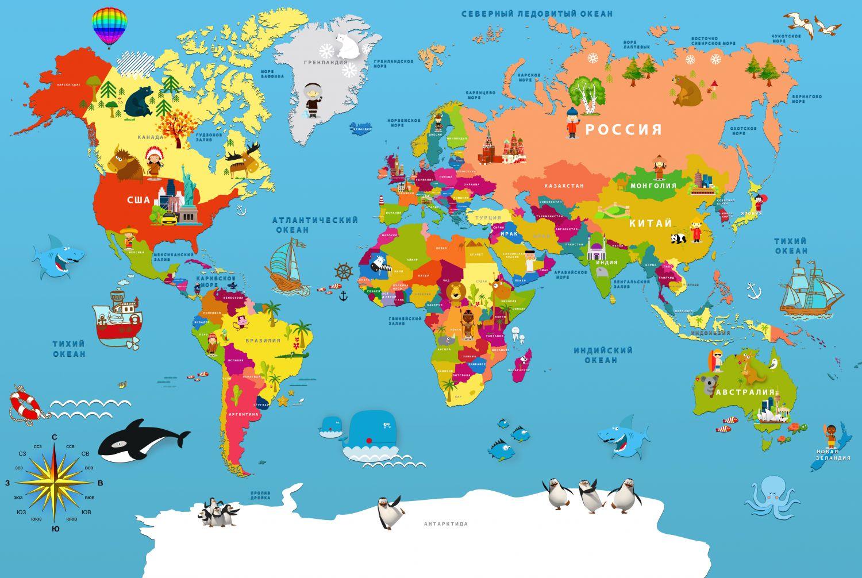 Фотообои «Карта с пингвинами »