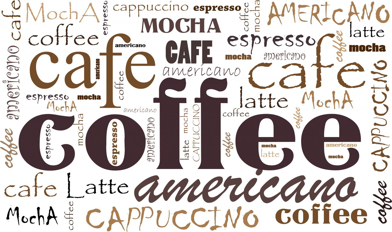 Фрески «Кофе 1»