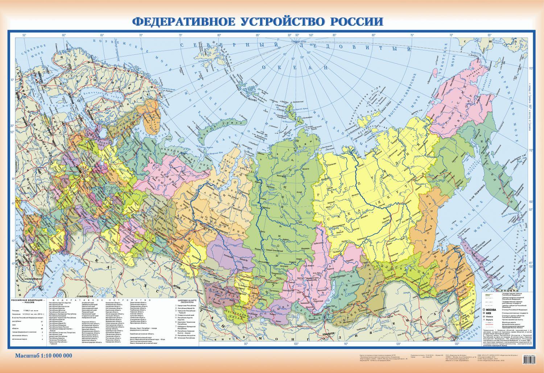 Фотообои «Карта России»