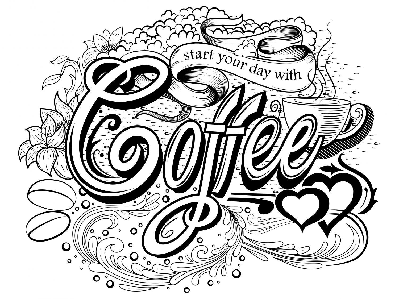 Фрески «Кофе 12»