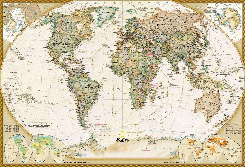 Фотообои «Карта мира винтажная»