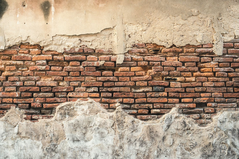 Фотообои «Брутальна стена»
